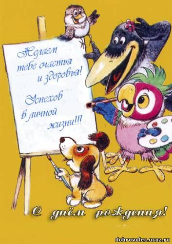 http://dobrovolec.ucoz.ru/_nw/0/s81115.jpg